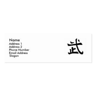 Warrior Business Card