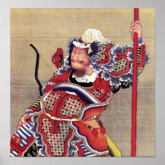 Warrior, Hokusai Japanese Fine Art Poster
