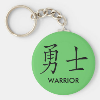 WARRIOR KEY CHAIN
