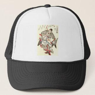 Warrior - Totoya Hokkei 魚屋 北渓 Trucker Hat