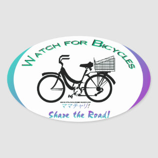 Watch for Bicycles. Share the road Mamachari style Oval Sticker