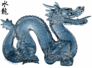 Mythical Baby Water Dragons