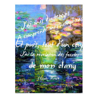 Water lily and Monet fascination. Postcard