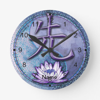 Water Lotus Teacher Round Clock