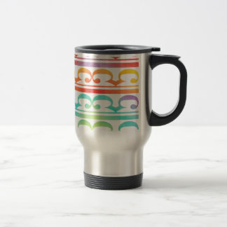 Watercolor Pattern Rainbow - water color sample Travel Mug
