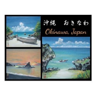 Watercolor Postcard Okinawa Beach