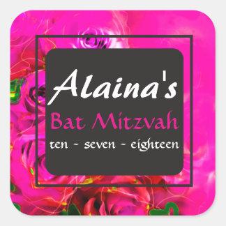 WATERCOLOR ROSES Bat Mitzvah Return Address Label