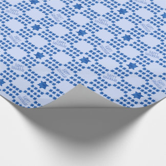 Watercolor Star of David with Custom Text Wrapping Paper