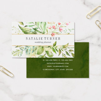 Watercolor Wild Floral Green Foliage Business Card