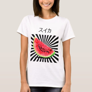 Watermelon - Suika スイカ Japanese T-Shirt