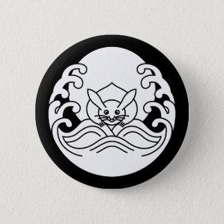 Wave moon rabbit 2 inch round button