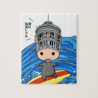 Wave riding king English story Shonan coast Jigsaw Puzzle