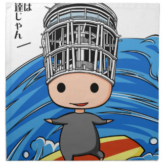 Wave riding king English story Shonan coast Napkin