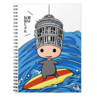 Wave riding king English story Shonan coast Notebook