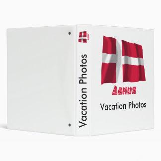 Waving Denmark Flag with name in Russian Vinyl Binders