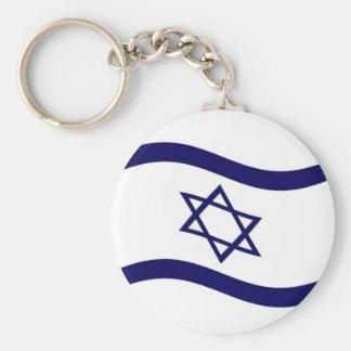 Waving Israel Flag Keychain