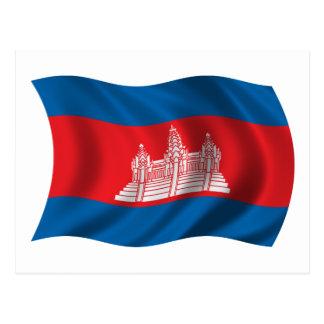 Wavy cambodia Flag Postcard