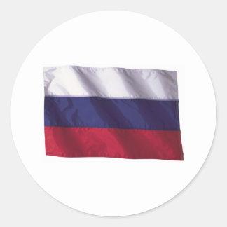 Wavy Russia Flag Round Sticker