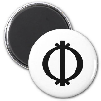 Wawa Aba | Symbol of Toughness and Resilience 2 Inch Round Magnet