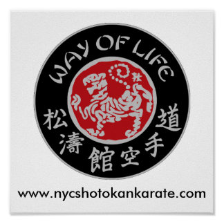 Way Of Life Shotokan Poster Dark Logo