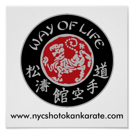 Way Of Life Shotokan Poster Dark Logo