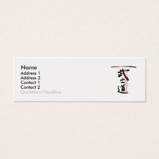 Way Of Samurai Profile Card