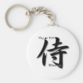 Way of the Samurai Keychain