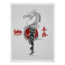 Way of The Samurai Print