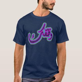WAZAFUQ T-Shirt