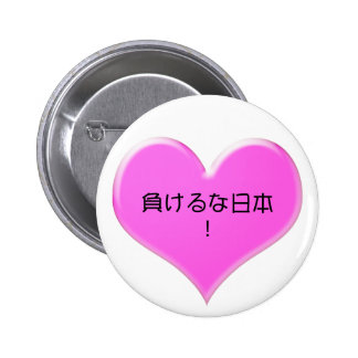 We are praying for… 2 inch round button