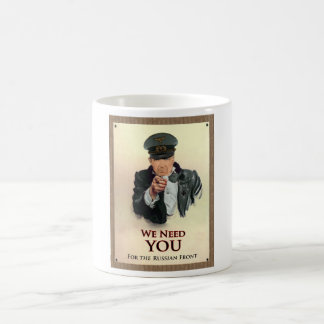 We Need You WW2 German Poster Coffee Mug