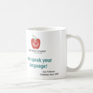 We Speak Your Language Mug