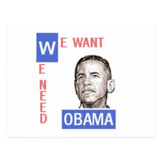 We Want We Need Postcard
