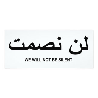 """We Will Not Be Silent Quote in English and Arabic 4"""" X 9.25"""" Invitation Card"""