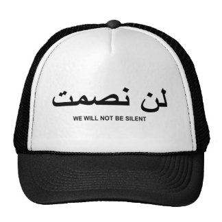 We Will Not Be Silent Quote in English and Arabic Trucker Hats