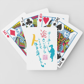 We would like to enjoy life bicycle playing cards