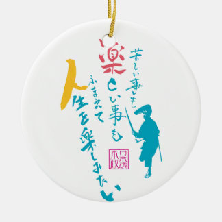 We would like to enjoy life ceramic ornament
