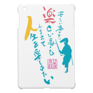 We would like to enjoy life cover for the iPad mini