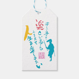 We would like to enjoy life gift tags