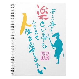 We would like to enjoy life notebooks