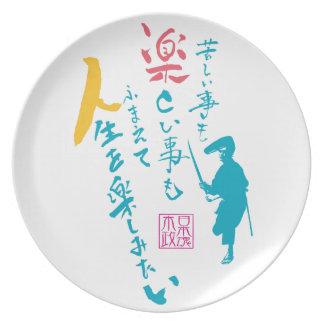 We would like to enjoy life plate