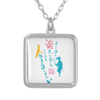 We would like to enjoy life silver plated necklace