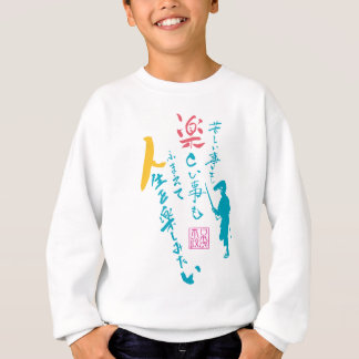 We would like to enjoy life sweatshirt