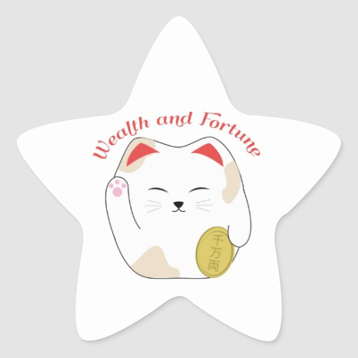 Wealth and Fortune Sticker