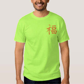 Wealth Embroidered T-Shirt