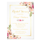 Wedding Bridal Shower Chic Floral Golden Frame Card
