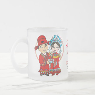 """Wedding & Double Happiness"" Glass Mug as Table Gi"