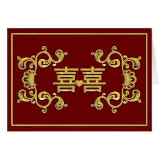 Wedding Invitation Card (Chinese)