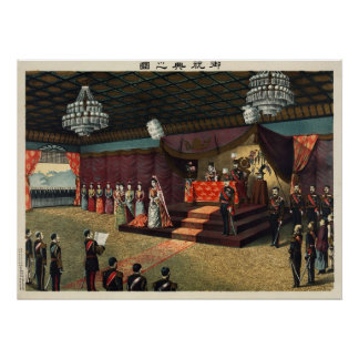 Wedding reception of Crown Prince Yoshihito Poster