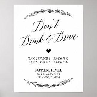 Wedding Sign – Don't' Drink & Drive Laurel Sign
